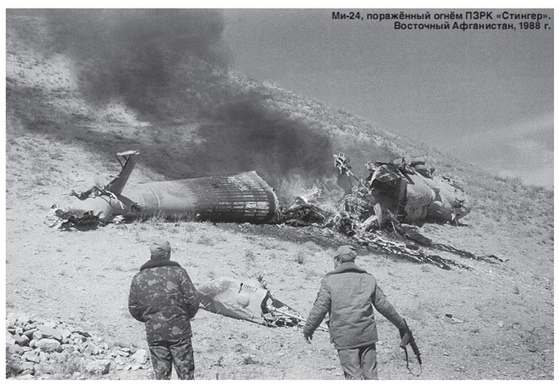 Эро рассказ афган фото 687-642