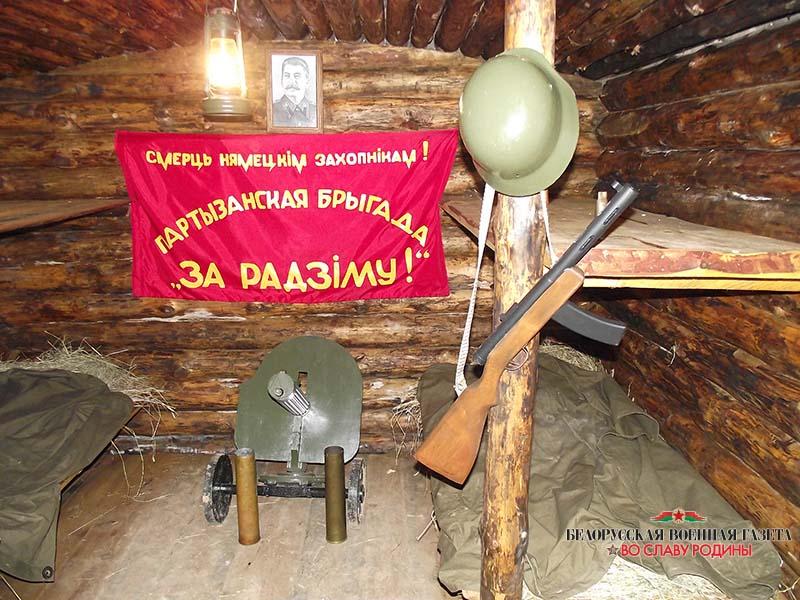 Партизанскими тропами Гродненщины 8_7