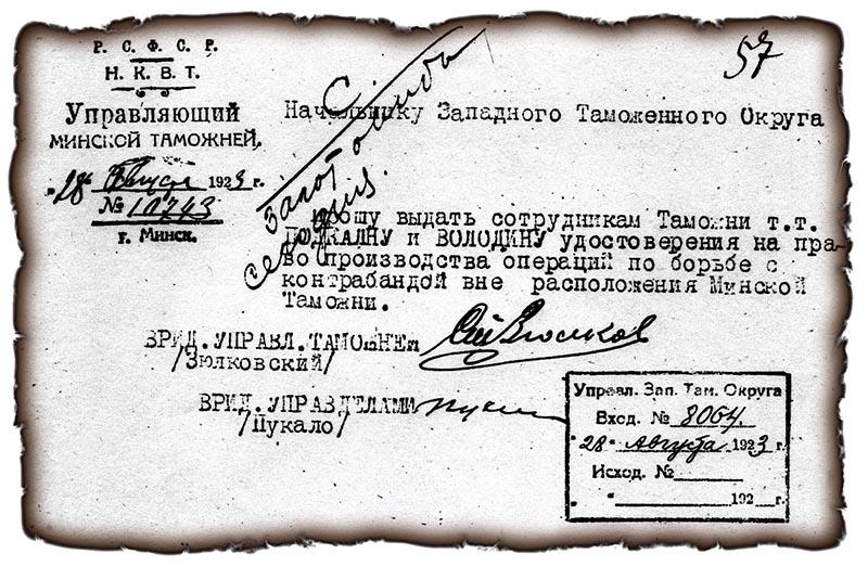 скачать инструкции педагогического работника республики казахстан 2002