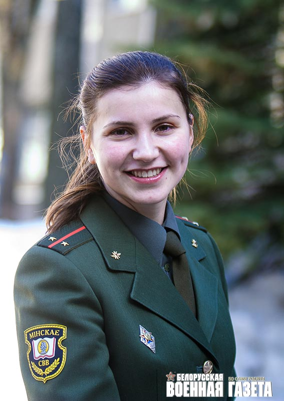 воинские должности для женщин