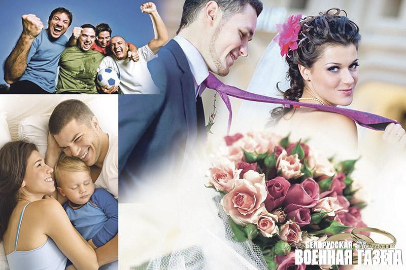 Сонник выйти замуж за другого