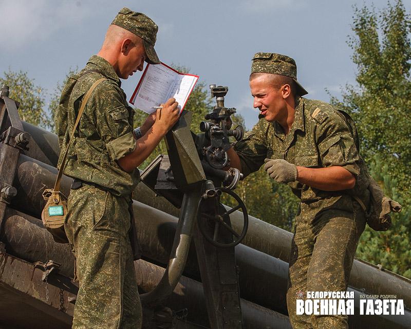 Под Барановичами прошли учения с применением реактивных систем залпового огня «Ураган»