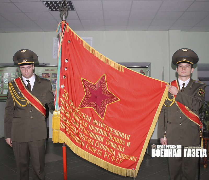 30 гвардейская иркутско-пинская мотострелковая дивизия (30 гвмсд) (сентябрь 1968 - октябрь 1990)