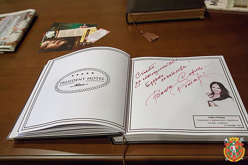 Книга для гостей
