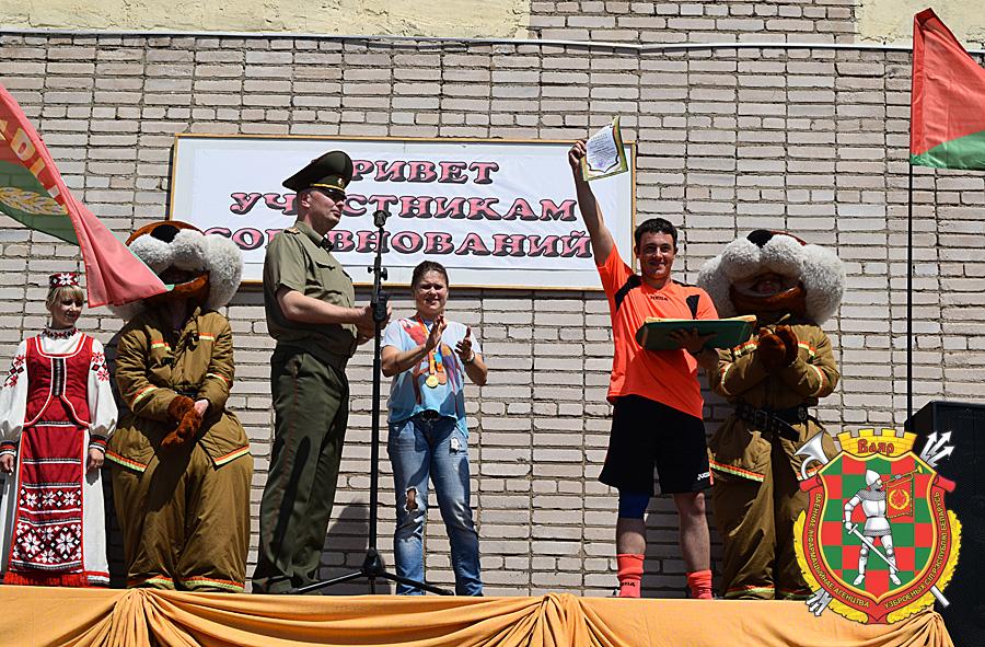 Поздравления с победой от Натальи Цилинской