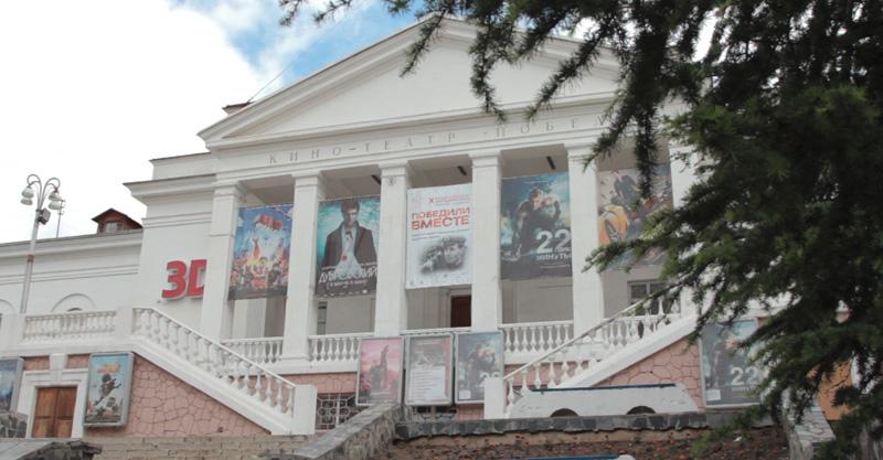Кинотеатр с символическим названием «Победа» — место проведения конкурсных  показов