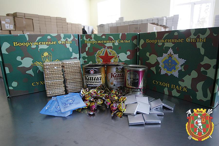 Сухой паек белорусской армии
