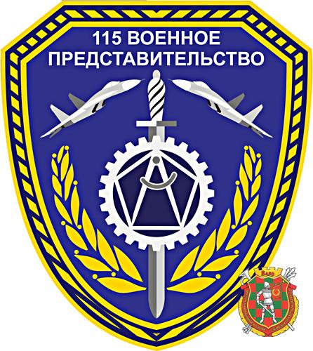 тело о военных представительствах министерства обороны рф вспомнить