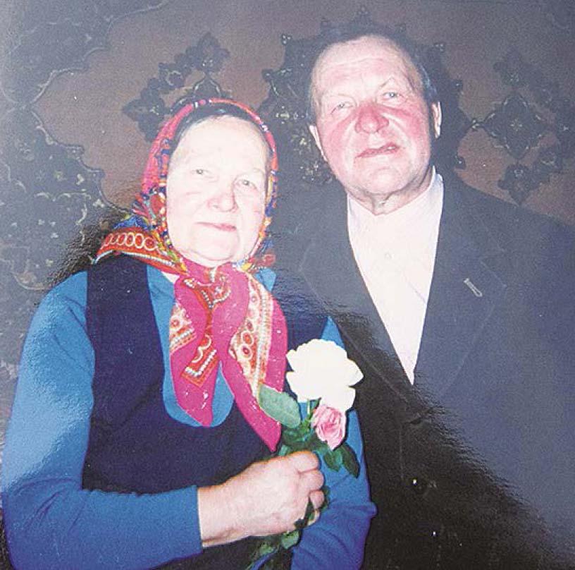 Анатолий Иванович Панфилов с супругой