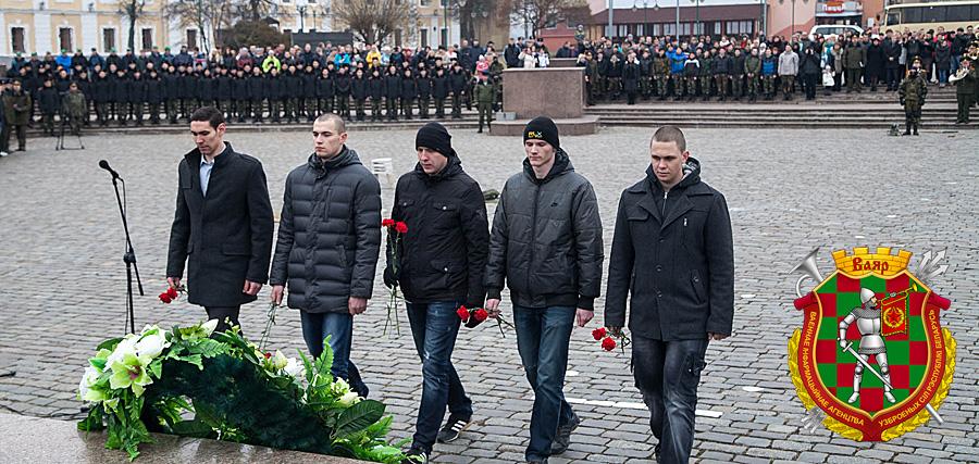 Перед отправкой в войска. Могилев, ноябрь, 2014 год
