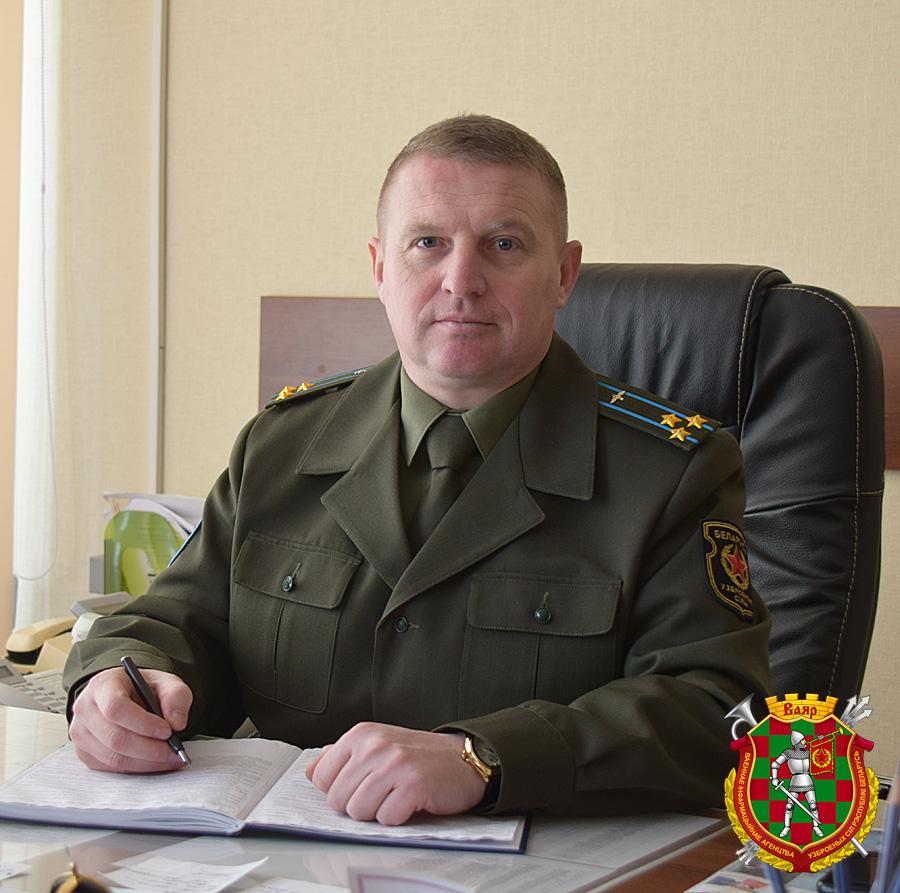 Должностная инструкция начальник склада гсм внутренние войска