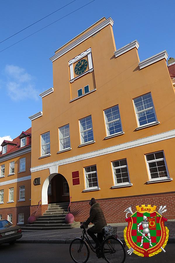 Здание музея  истории и культуры — когда-то городская ратуша