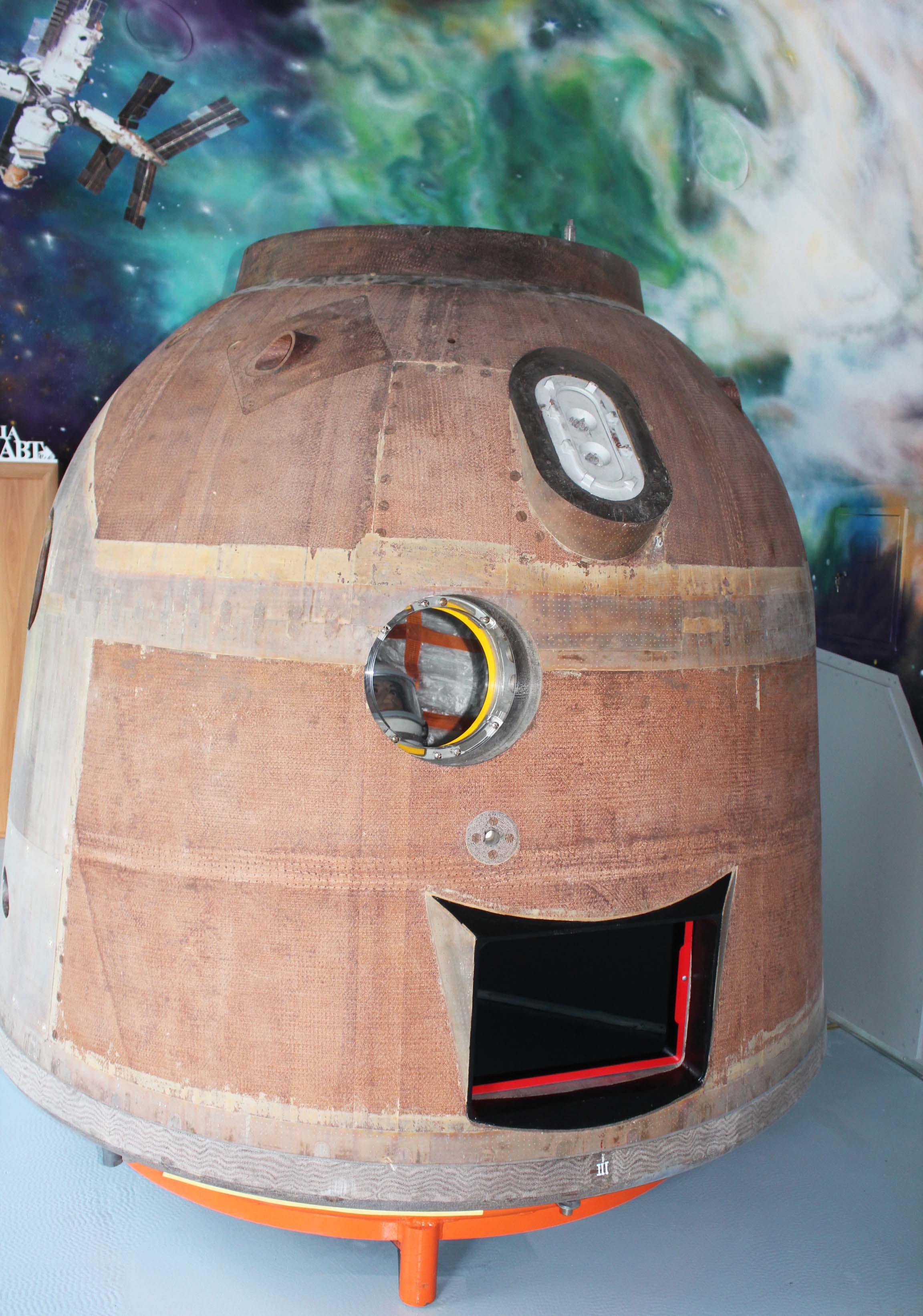 Спускаемый космический аппарат