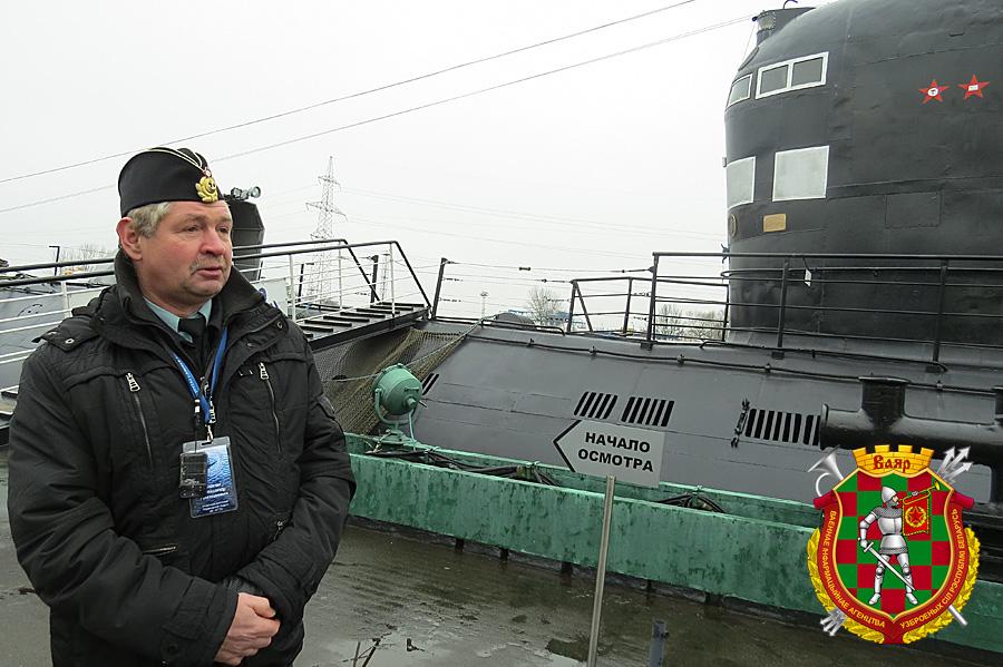По подводной лодке Б-413 проводятся отдельные экскурсии