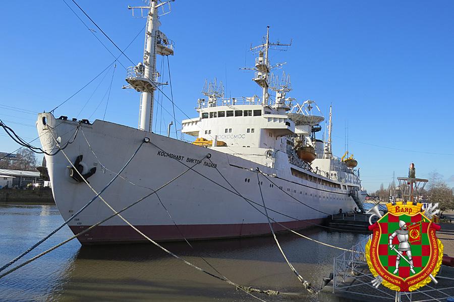 Научно-исследовательское судно «Космонавт Виктор Пацаев»