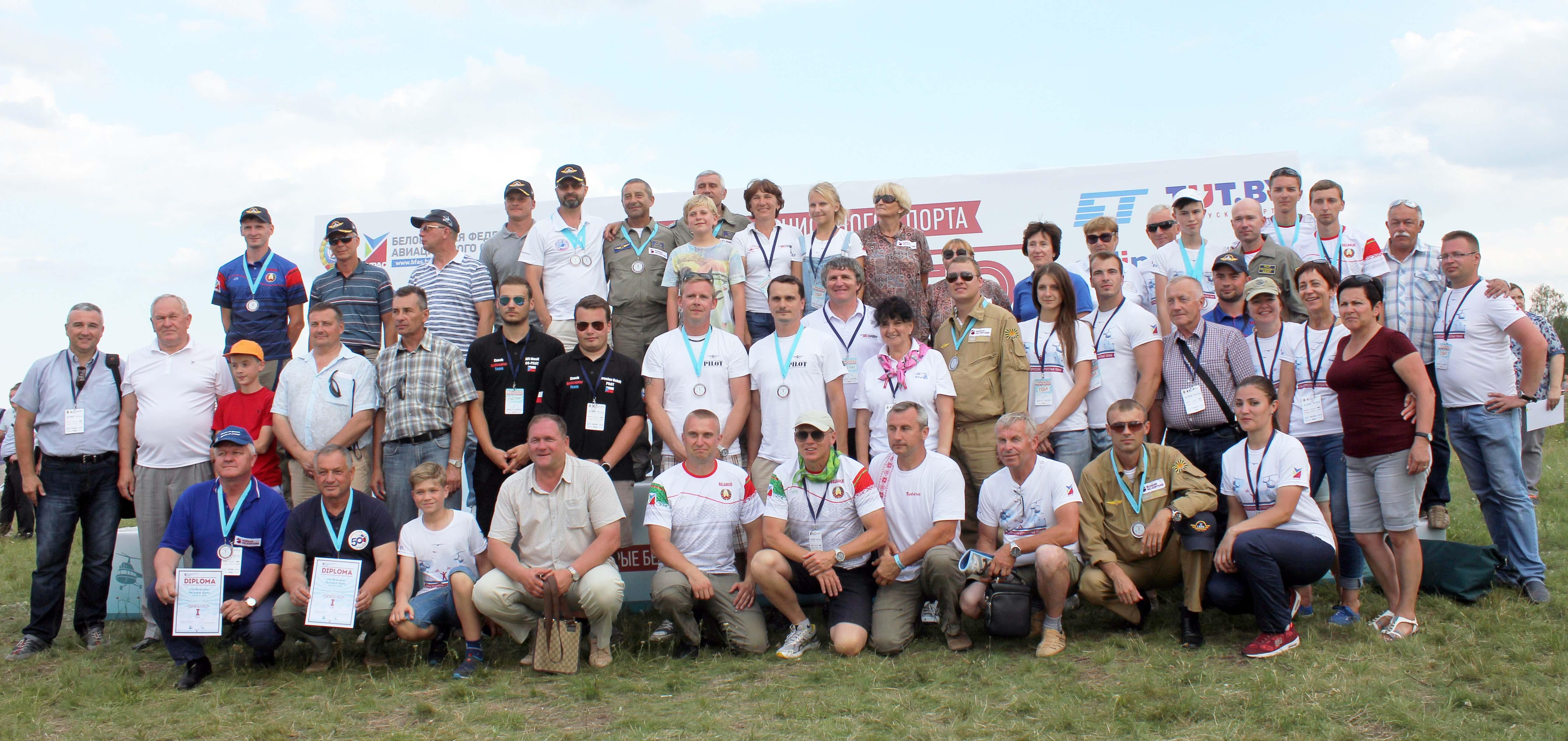 3. Участники и организаторы  Вторых белорусских вертолетных гонок в рамках фестиваля #пронебо-2016