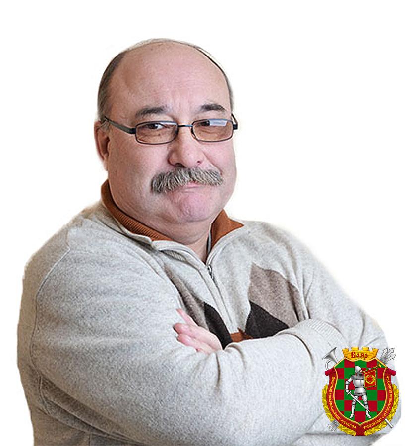 Александр Ерошенко