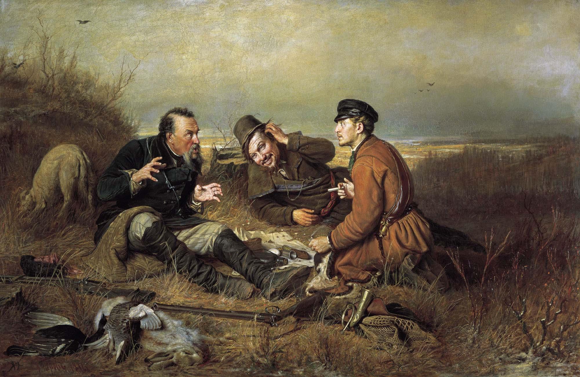 «Охотники на привале» — картина Василия Григорьевича Перова,  написанная в 1871 году
