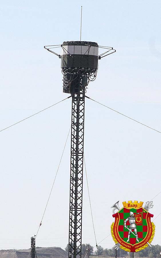 Радиолокационный комплекс «Роса-РБ»