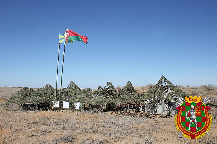 Полевой лагерь белорусской группировки РТВ