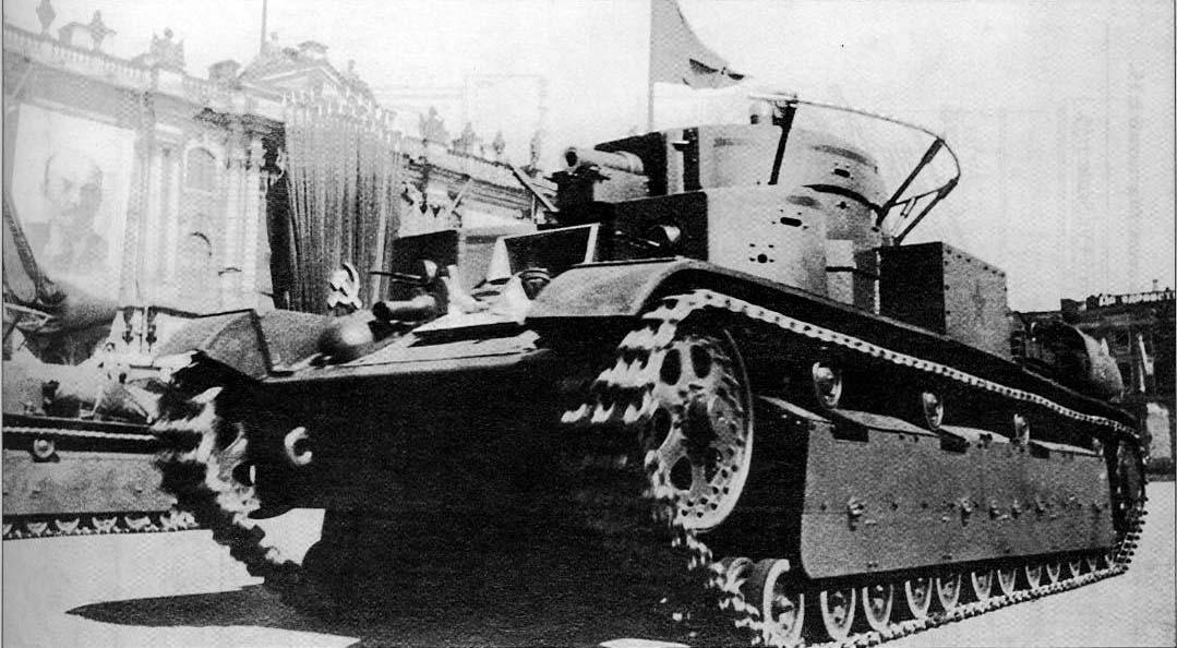 t-28-na-parade-v-leningrade-1937-god