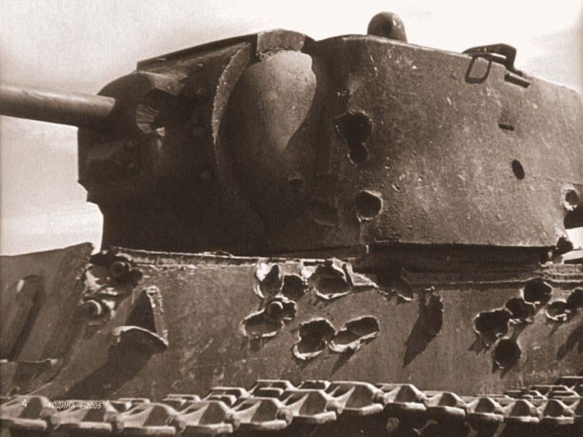 tank-kolobanova