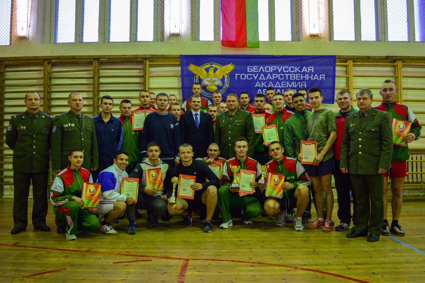 Победители и призеры соревнований