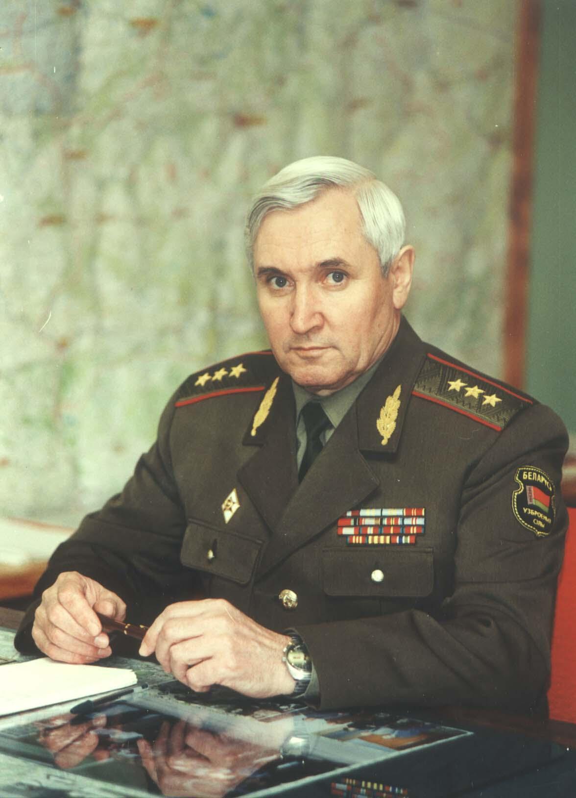 Генерал-полковник А.П. Чумаков