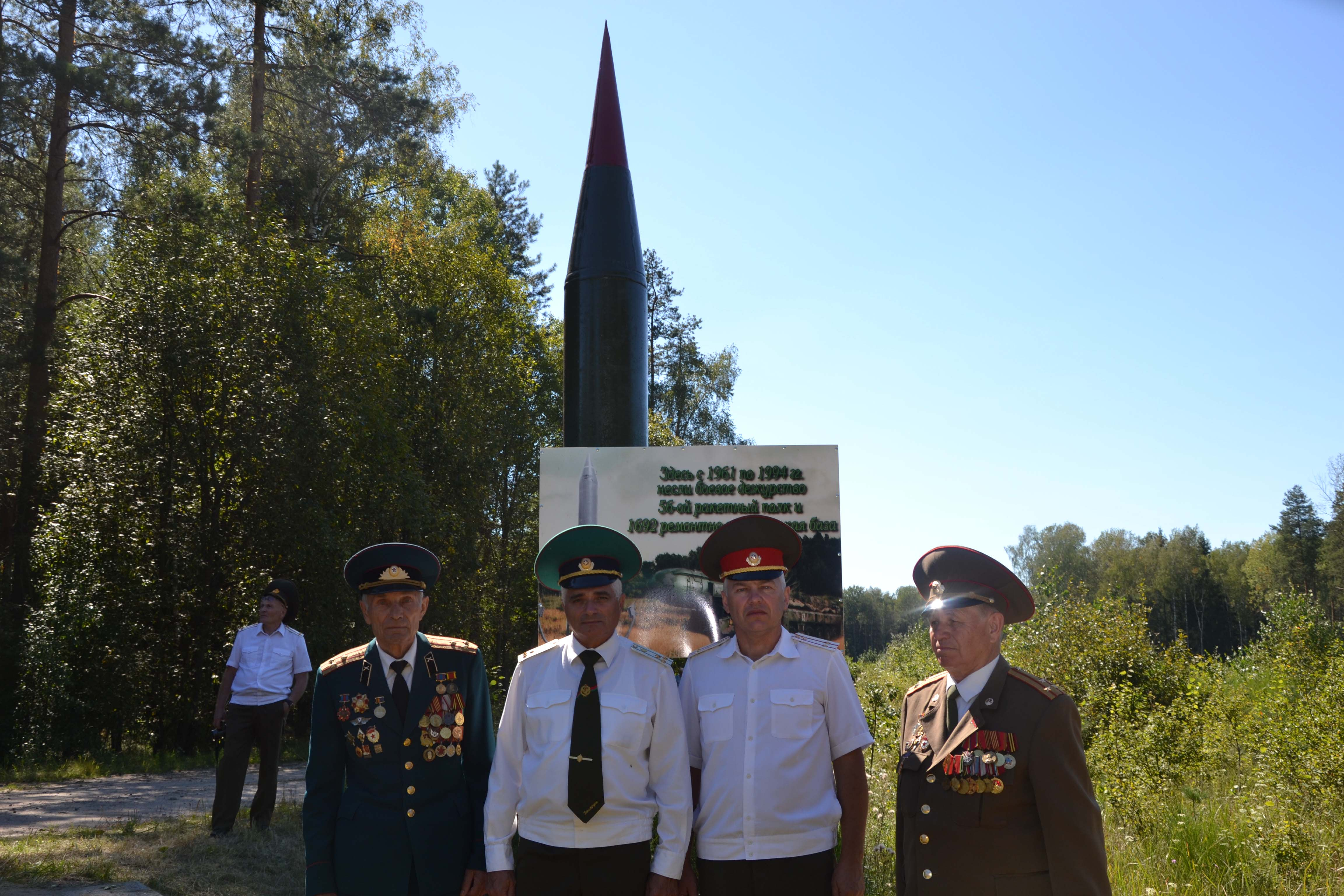С однополчанами-ракетчиками в Пружанах