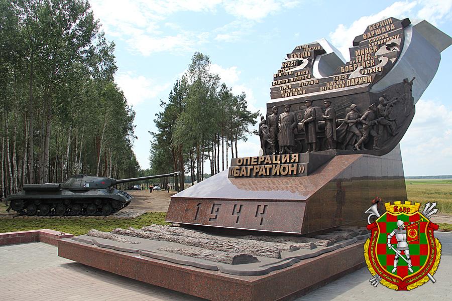Памятник с сердцем Светлогорск фото памятников на могилу из гранита