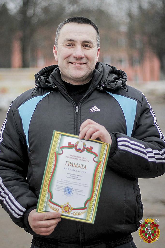 Андрей Прапорщик-2