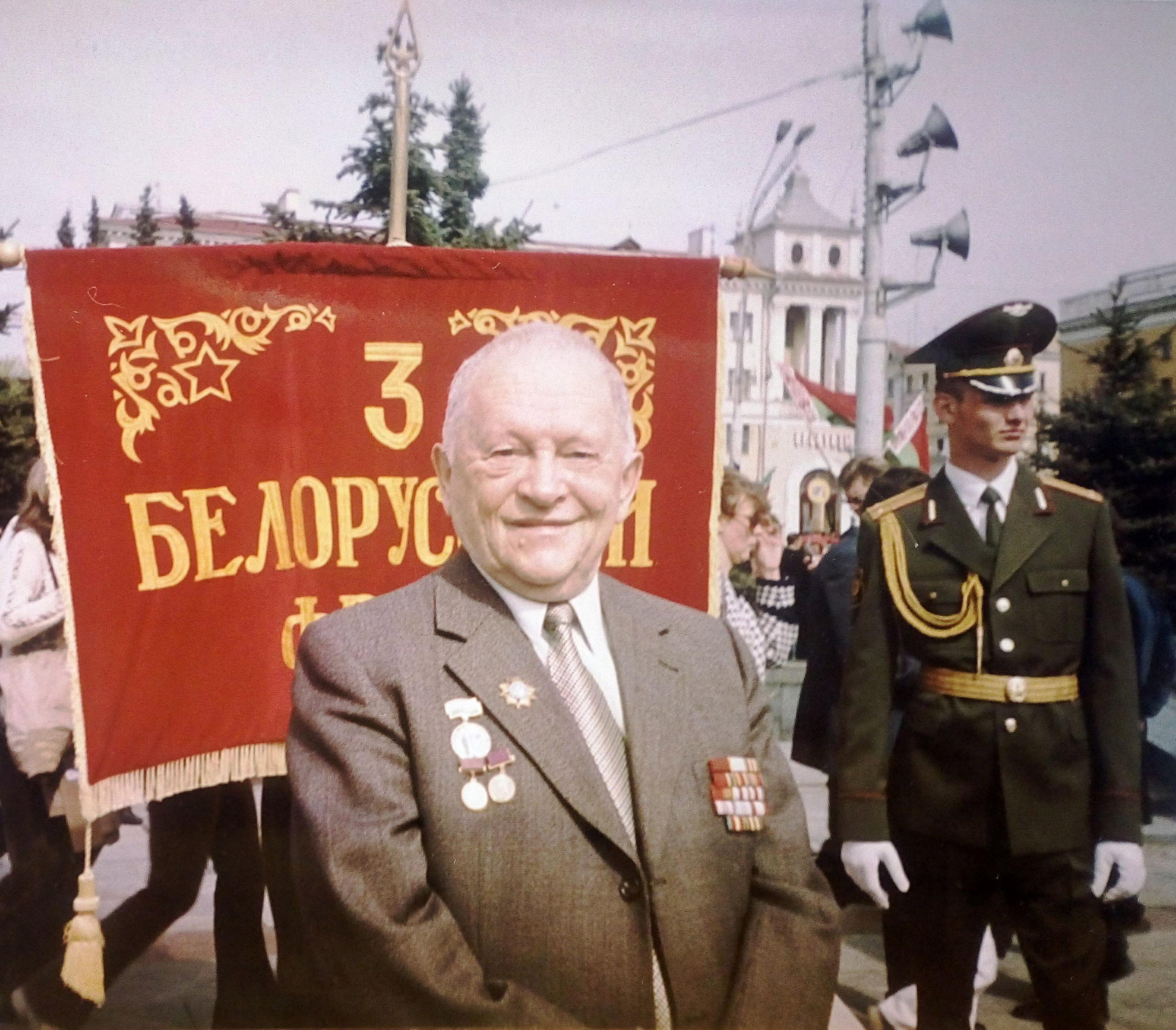 Владилен Калер