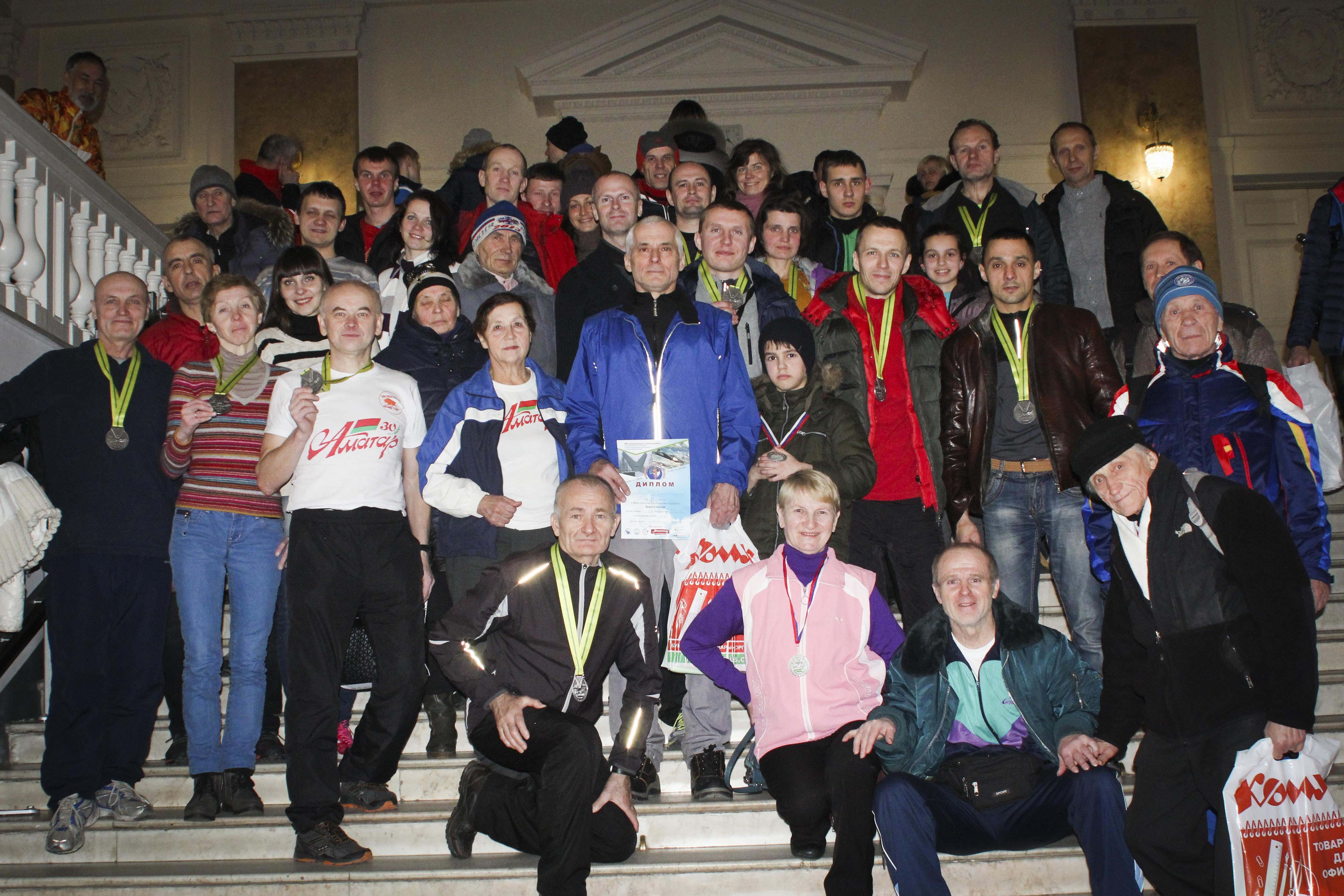 Минский клуб любителей бега «Аматар»