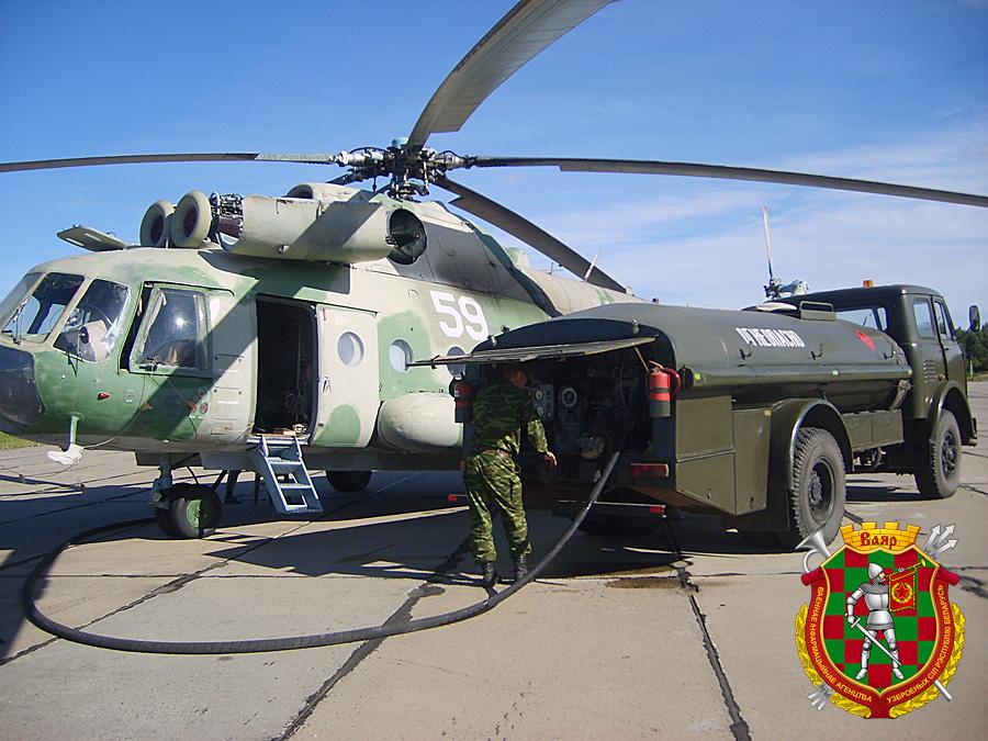 Заправка вертолета Ми-8