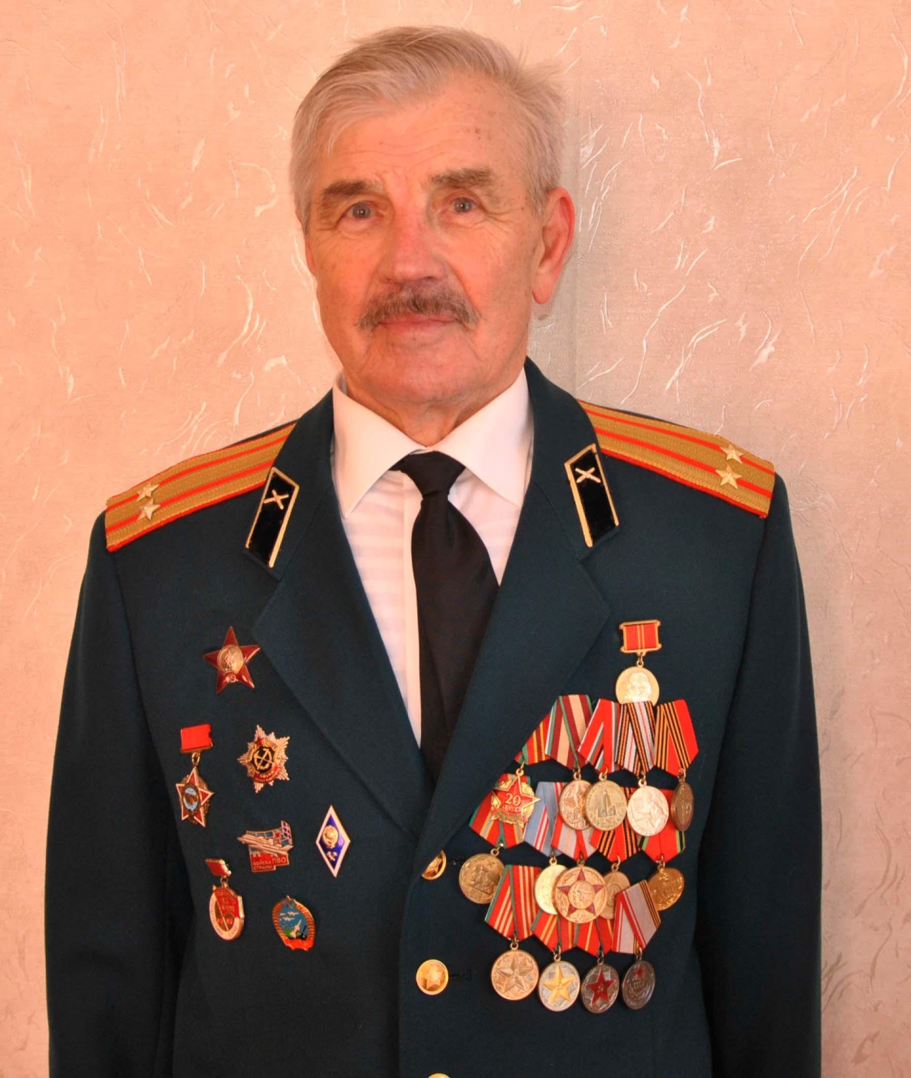 Поздравление Смирнова для Романовой
