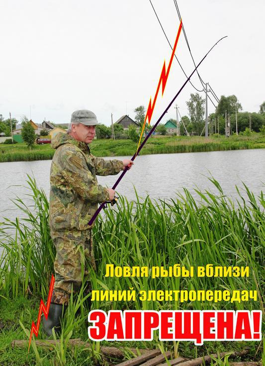 как поймать рыбу если не клюет видео