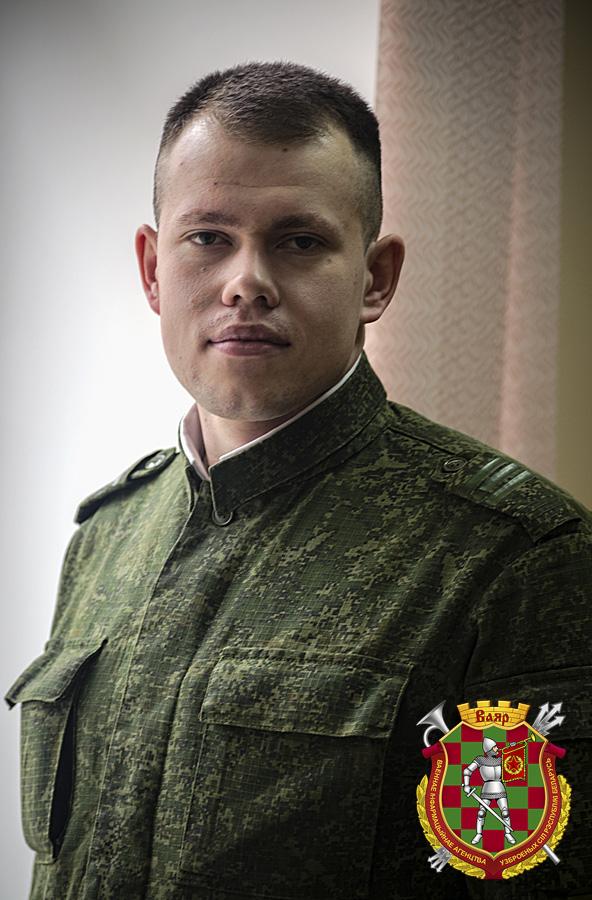 сержант Александр Сидоров