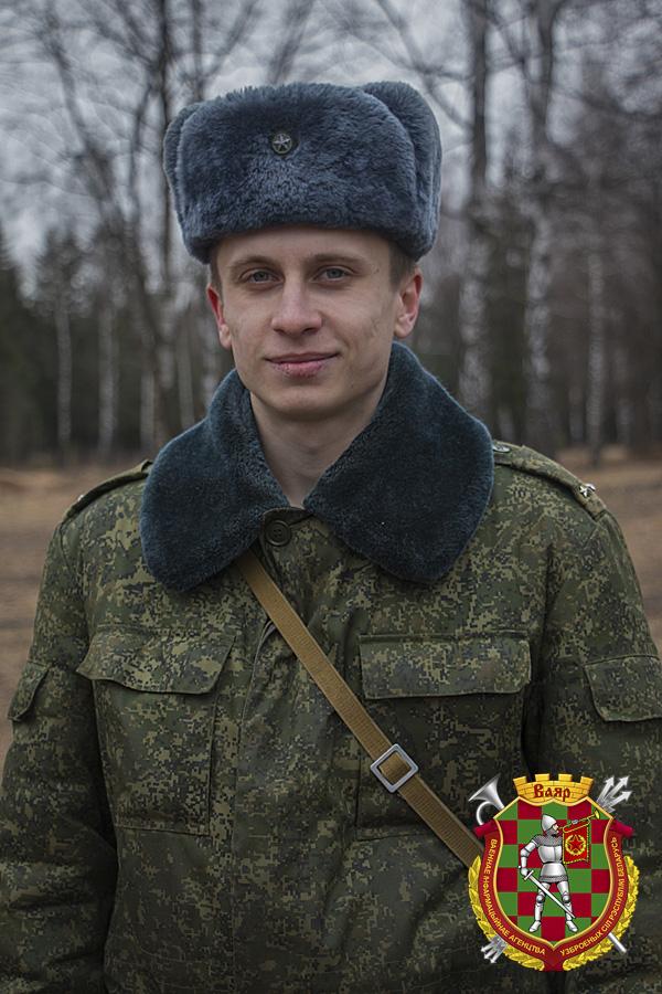 Лейтенант Ярослав Гиренко 2