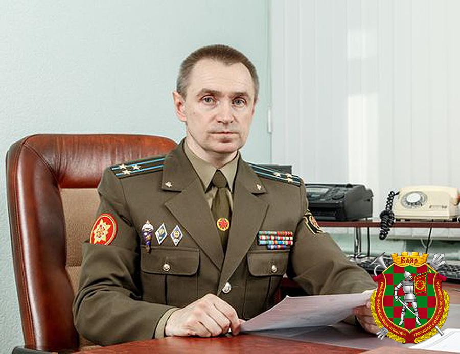 Belousov_upo_1