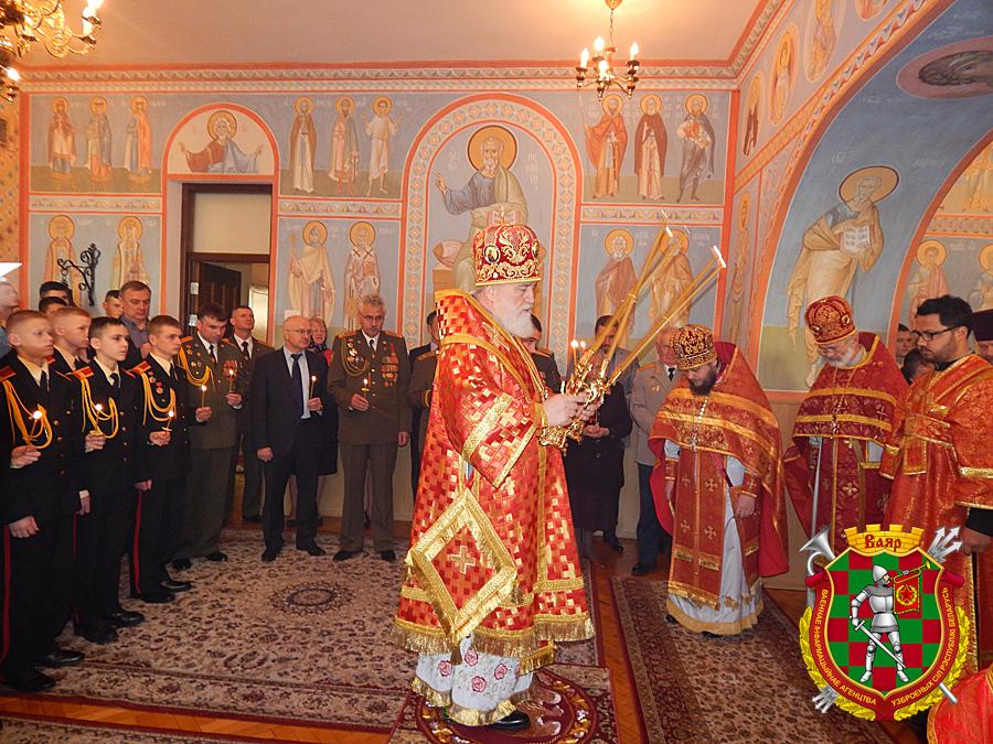Митрополит Павел ежегодно участвует в соборном празднике в Минском СВУ