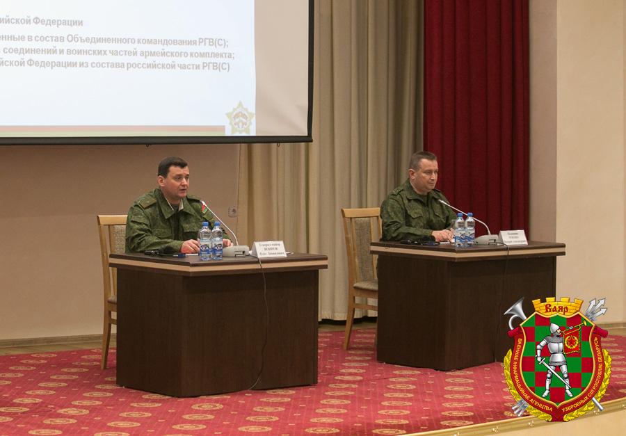 Вместе сРоссией мыобеспечиваем безопасность врегионе— Лукашенко