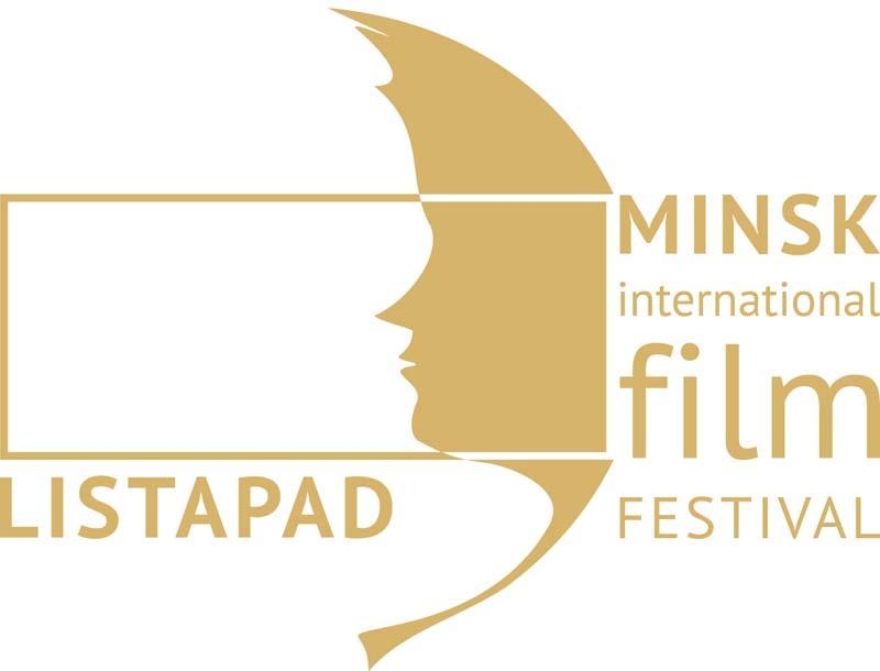 Гран-при «Лiстапада-2017» получил эстонский фильм «Ноябрь